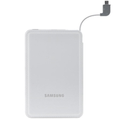 Samsung OEM BP3100 Portable Battery Pack with Built in Micro USB Charging Cable - 3100 MAH - White